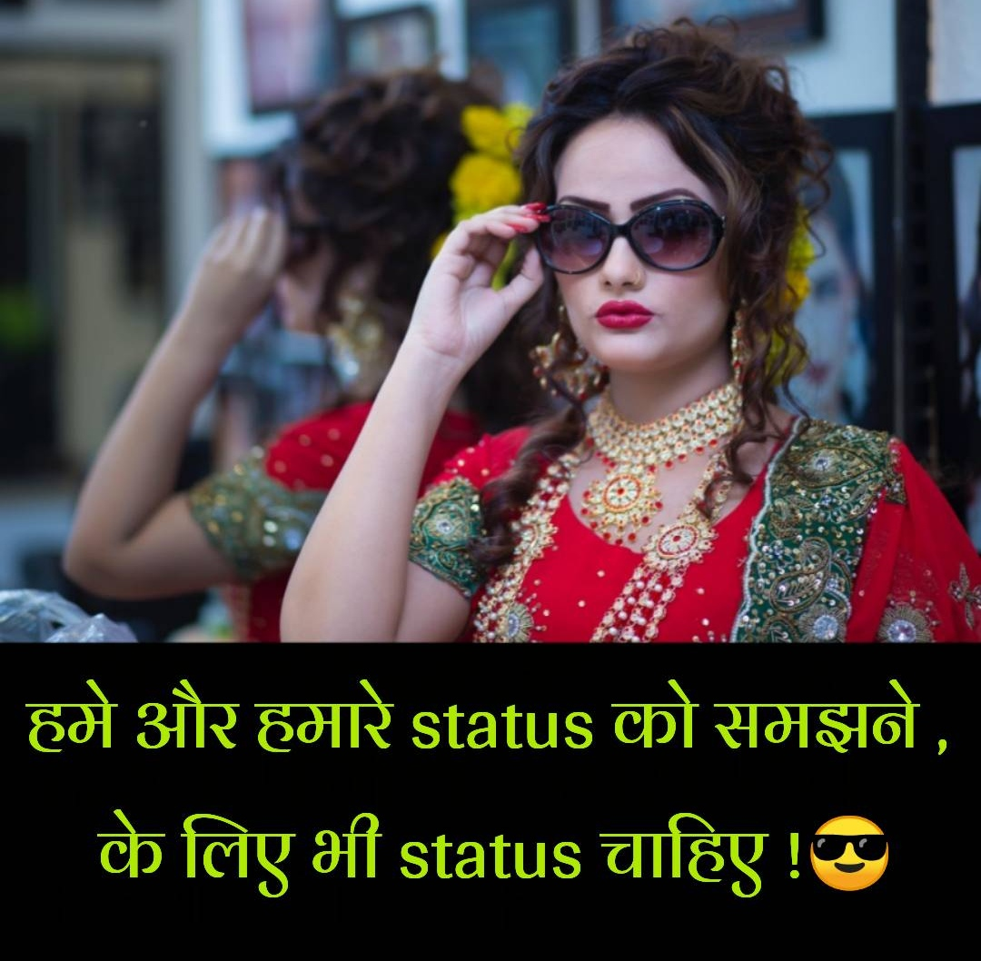 girls_dp_attitude