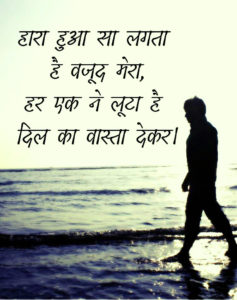 sad_images_in_hindi