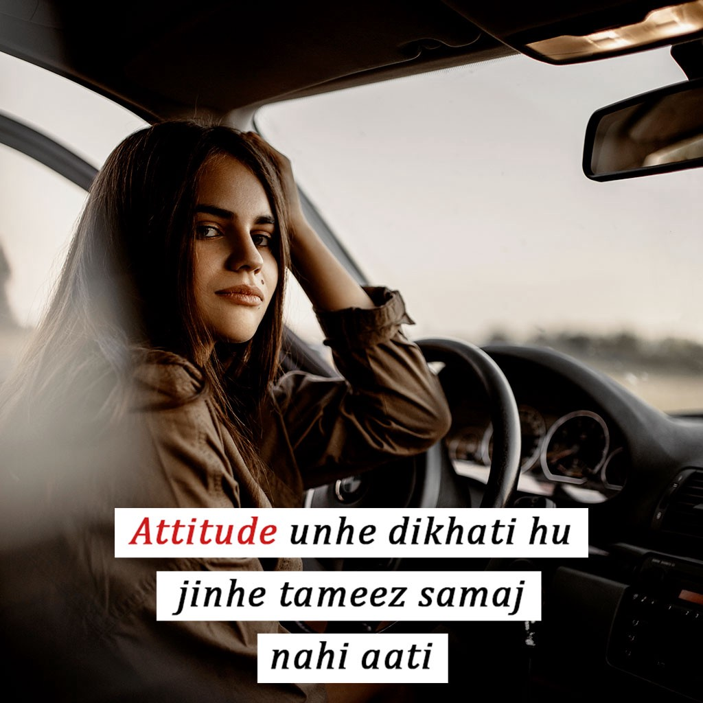 stylish_girl_pic_with_attitude